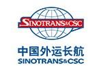 logo-SINOTRANS&CSC