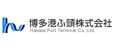 logo-HAKATA PORT