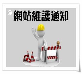 UNDER Maintenance_4S